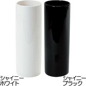 花器 ノーク シリンダー L 2個セット 全高30cm×直径10.5cm 陶器製 円柱 フラワーベース 花入れ 花瓶 インテリア
