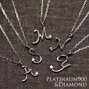プラチナ ダイヤモンド イニシャル ネックレス ペンダント レディース プチトップ ジュエリー プレゼント チェーン