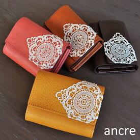 dba49607b42b 【ancre アンクレ】2つ折り財布 ガーリー系財布 レースがとってもガーリーな財布
