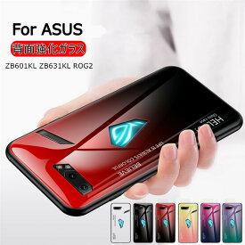 ASUS ROG Phone 2 ケース 強化ガラスバック ZS660KL ROG Phone II カバー ZenFone Max Pro M2 背面カバー ZB631KL ケース ZenFone Max Pro M1 ケース ZB602KL ZB601KL asus 背面ケース TPU 背面ガラス スマホケース 耐衝撃 指紋防止 可愛い おしゃれ かっこいい ハードケース