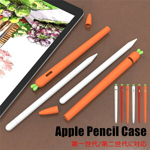 世代 一 apple 第 pencil