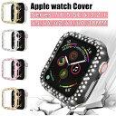 Apple Watch 5 ケース 40mm series5 保護ケース apple watch カバー 44mm PC メッキ加工 ラインストーン キラキラ ピ…