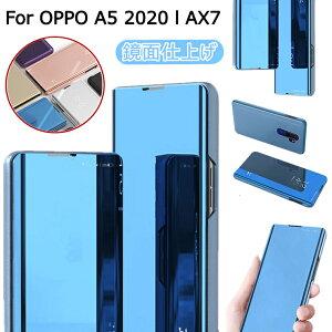 OPPO a5 2020 ケース 手帳型 鏡面 メッキ加工 ミラー OPPO AX7 ケース カバー 手帳ケース オッポ A5 2020 スマホケース 手帳型ケース AX7ケース 薄型 軽量 オシャレ おしゃれ 可愛い かわいい スタンド