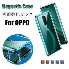 OPPO A5 2020 ケース reno3 5G カバー Find X2 Pro アルミバンパー 磁石 スマホケース フルカバー マグネット 両面ガラス AX7 ケース Reno 10x zoom 全面タイプ R17 PRO バンパー バンパーケース 金属フレーム メタル 透明 シンプル おしゃれ 耐衝撃 可愛い 強化ガラス