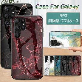 在庫発送 最安値に挑戦中 Galaxy S20 ケース s20 plus ケース S20 Ultra ケース 大理石柄 Galaxy S20+ カバー ギャラクシー S20ケース 5g 背面カバー 軽量 薄型 耐衝撃 保護ケース スマホケース シンプル オシャレ かわいい Samsung ハードケース ガラスバッグ TPUフレーム