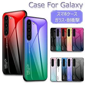 Galaxy S20 ケース おしゃれ S20 ケース sc-51a かわいい s20 plus ケース Galaxy S20+ カバー S20 Ultra ケース ガラスバッグ ギャラクシー S20ケース 5g オフトフレーム TPU 背面カバー 軽量 薄型 耐衝撃 保護ケース スマホケース シンプル オシャレ Samsung ハードケース