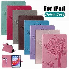 iPad 第七世代 ケース iPad 10.2 ケース カバー 手帳型 iPad pro 11インチ ケース pro 10.5 ケース iPad pro 11 ケース iPad 10.2インチ ipad air 10.5 ケース ipad air3 ケース 10.5 air3ケース 2019 PUレザー カード収納 スタンド機能 花柄 猫 オシャレ 可愛い