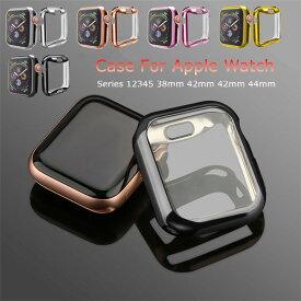 在庫発送 Apple Watch カバー SE series 6 5 ケース series5/6 40mm 44mm 保護ケース apple watch S6 カバー TPU メッキ加工 クリア 画面保護 42mm 38mm Series4 iwatchケース アップルウォッチ series1/2/3 保護カバー おしゃれ case レディース iWatch6 ケース