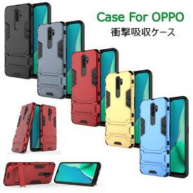 OPPO A5 2020 ケース ハードケース OPPO ax7 カバー OPPO r17 neo ケース オッポ PC シンプル おしゃれ オシャレ 高品質 ビジネス 耐衝撃 可愛い リングケース 背面カバー 軽量 薄型 衝撃吸収 保護ケース スマホケース スタンド機能 横置き OPPO A5 ケース OPPO ax7ケース