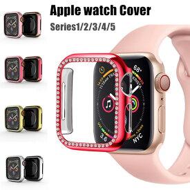 Apple Watch 5 ケース 40mm series5 保護ケース apple watch カバー 44mm PC メッキ加工 ラインストーン キラキラ ピカピカ Apple Watch カバー 42mm 38mm Series4 iwatchケース Applewatch アップルウォッチ series1/2/3/4/5 保護カバー 女性 おしゃれ