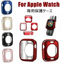 apple watch カバー series1 series2 series3 Series4 44mm 40mm 42mm 38mm applewatch ケース アップルウォッチ カバ…