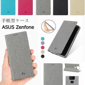 zenfone max pro m2 ケース 手帳型 zenfone max m2 ケース 手帳型 zenfone6 ケース カバー ASUS zenfone6ケース ZenFone Max M1 ZB555KL ZB556KL ケース 4Max ZC520KL 5Q ZC600KL zenfone5 ケース ZE620KL 5Z ZS620KL ZB602KL ZB633KL ビジネス case オシャレ