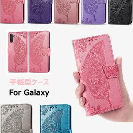 Galaxy Note10+ SCV45 ケース Galaxy S10 plus ケース 手帳型 Galaxy S10 ケース Galaxy a30ケース Galaxy note10 ケース Galaxy S9 ケース カバー ギャラクシー Note9 S9+ s8 ケース s8 plus おしゃれ 耐衝撃 マグネット Samsung Note8 ケース ストラップ付き 花柄蝶