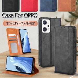 OPPO Reno a ケース 手帳 カバー OPPO Reno a 128gb ケース 手帳型 OPPO AX7 ケース OPPO A5 2020 ケース カード収納 カード入れ A5 2020ケース オッポ スタンド機能 PUレザーケース TPU シンプル おしゃれ 耐衝