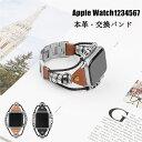 Apple Watch バンド レディース Apple Watch 5 series3 交換バンド Series4 ベルト 交換用バンド レザー 本革 牛革 44…