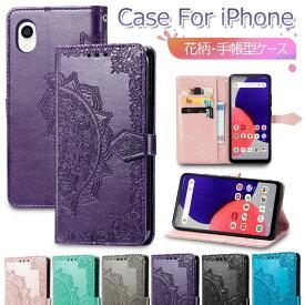 Galaxy A52 5G SC-53B ケース Galaxy a51 5g sc54a ケース 手帳 Galaxy A32 5G SCG08 ケース Galaxy a41 sc-41a a21 A7 A30 a20 ケース 手帳 カバー 手帳型ケース おしゃれ 耐衝撃 オシャレ 薄型 軽量 スマホケース 花柄 型押し ストラップ付き 手帳ケース