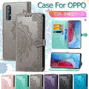 OPPO Reno a ケース カバー OPPO A5 2020 ケース OPPO Reno a 128gb ケース 手帳型 OPPO AX7 ケース Reno 10x zoom 手帳型ケース r17 neo 手帳ケース カード収納 オッポ スタンド機能 PUレザーケース TPU シンプル 手