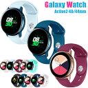 Galaxy Watch Active2 バンド Galaxy Watch Active 2 バンド ベルト 20mm 交換バンド 交換ベルト TPU シリコン ギャラ…