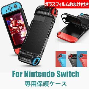 nintendo switch カバー nintendo switch ケース おしゃれ ニンテンドースイッチ ケース スイッチ カバー 強化ガラスフィルム 可愛い ソフトケース/カバー TPU かわいい ブラック レッド ブルー ミント