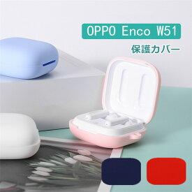 OPPO ENCO W51 ケース かわいい OPPO ENCO W51 カバー カラビナ付き 耐衝撃 シリコン 高品質 OPPO ENCO ケース 防塵 オッポ ワイヤレスイヤホン 保護ケース アクセサリー 便利 可愛い 保護カバー 柔軟 おしゃれ ワイヤレス充電可 TPU シリコン