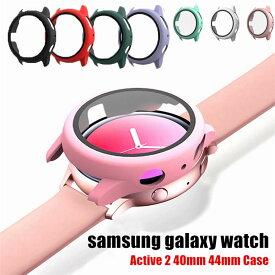 Samsung Galaxy Watch Active2 ケース Galaxy Watch Active 2 カバー PC メッキ加工 ハードケース 画面保護 ギャラクシー ウォッチ Active2 40mm カバー Active2 44mm ケース メッキ 交換ケース 保護ケース かわいい おしゃれ スポーツ 通勤 通学 case ガラスフィルム