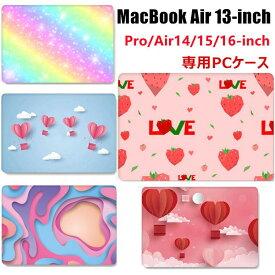 MacBook Air 13 ケース かわいい MacBook Pro 13 ケース 2020 おしゃれ MacBook Air 2020 カバー MacBook Air 13inch Retina ケース MacBook Air 13inch カバー イチゴ PC 通気性良い 薄型 軽量 フィット 保護ケース マックブック エア13 13.3インチ 11/12/14/15/16インチ