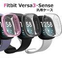 Fitbit versa3 カバー 保護ケース 画面保護 Fitbit sense ケース Versa3 ケース 保護カバー フィットビット versa 3 …