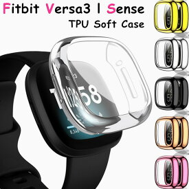Fitbit versa3 ケース Fitbit sense カバー 保護ケース 画面保護 Versa3 ケース sense 保護カバー フィットビット versa 3 カバー オシャレ おしゃれ フィルム スリム versa3ケース senseケース senseカバー 耐衝撃 TPU メッキ加工 スクリーンプロテクター ソフトケース