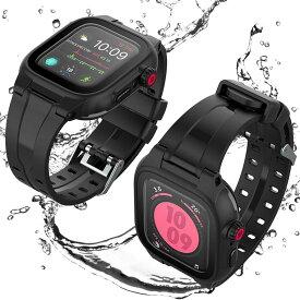 一部在庫発送 Apple watch SE 6 バンド ケース 完全防水 apple watch series 5 6 交換バンド ケース一体型 ベルト カバー 42mm 44mm ケース付き 耐衝撃 かっこいい おしゃれ Series2/3/4/5/6/SE アップルウォッチ 保護ケース レディース メンズ S6 Series SE 防水ケース