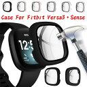 Fitbit versa3 ケース Fitbit sense カバー 保護ケース 画面保護 Versa 3 ケース sense 保護カバー フィットビット ve…