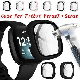 Fitbit versa3 ケース Fitbit sense カバー 保護ケース 画面保護 Versa 3 ケース sense 保護カバー フィットビット versa 3 カバー オシャレ おしゃれ フィルム スリム versa3ケース senseケース senseカバー 耐衝撃 PC メッキ加工 スクリーンプロテクター ハードケース