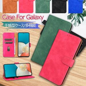 Galaxy A51 5G SC54A ケース 手帳 Galaxy a32 5g scg08 ケース 手帳型 可愛い A32 A21 A41 ケース 手帳型 カバー 手帳型ケース スタンド機能 カード収納 PUレザー tpu 手帳ケース ギャラクシー おしゃれ 耐衝撃