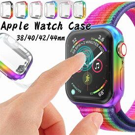 Apple Watch カバー SE series 6 5 ケース series5/6 40mm 44mm 保護ケース apple watch S6 カバー TPU メッキ加工 クリア 画面保護 Series4 Series5 iwatchケース アップルウォッチ 保護カバー おしゃれ case レディース iWatch6 ケース レインボー ソフトケース