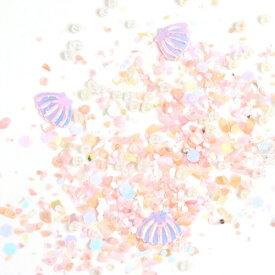 ■【数量限定プレゼント価格】1円 GreenOceanオリジナルアイテム《ピンクシェル》【おひとりさまお一つ【ネイル レジン 封入】