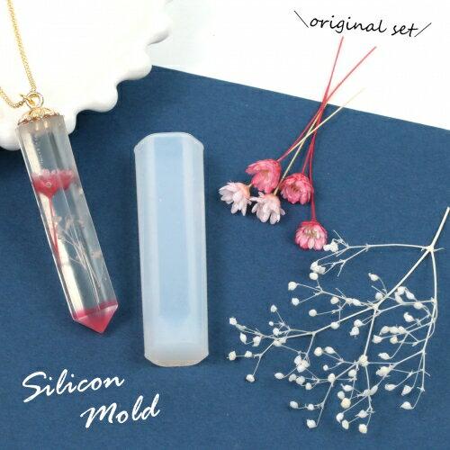 【福袋】シリコン型(クリスタル) お花のおまけ付 スティック 立体 3D UVレジン アクセサリー パーツ モールド 鉱石