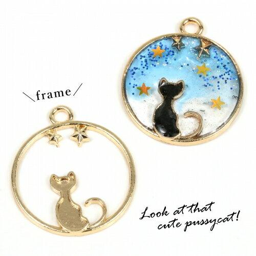 【空枠】星を見上げる猫  《きれいめゴールド》 スター ほし ホシ ねこ ネコ ニャンコ 夜空 フレーム 宇宙