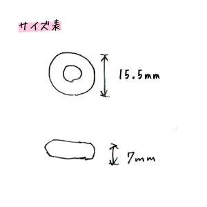 【シリコン型】16mmビーズが作れるモールド平丸ビーズ多面カット[UVレジンビーズそろばん成型]