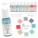 【着色剤】カラリー オトナくすみカラー GreenOceanオリジナル♪《選べる8色》[ミルキー 不透明 パステル マカロン UV…
