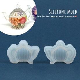 【シリコン型・モールド】立体ティーポット 大 長めのネックレスにカワイイサイズ♪[不思議の国のアリス お茶会 3Dシリコン型 レジン 3Dモールド 食器]