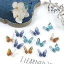 20%OFFゲリラセール中!【プラパーツ】3種12個 小さな立体バタフライ ネイルサイズ《3色》[蝶々 ちょうちょ ネイルパ…