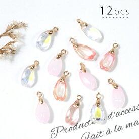 【チャーム】12個 桜の花びらトランスミッション ガラス製《3色×4個オーロラ・金粉入浅ピンク・ピンクオパール》[サンキャッチャー ドロップ しずく さくら]