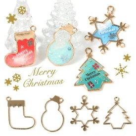 【空枠】オーナメント《選べる4種》[雪 結晶 スノーマン ゆきだるま 靴下 ソックス くつした クリスマス プレゼント サンタ 冬 Christmas Xmas ツリー]