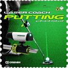 【メーカー直営・送料代引無料】(売り切れ御免!アウトレット品)GreenOn『LASER COACH PUTTING』スタンダードモデル(グリーンオン『レーザーコーチ パッティング』)[ゴルフ練習器具][パター練習器][レーザー][パター][ゴルフ][パット]