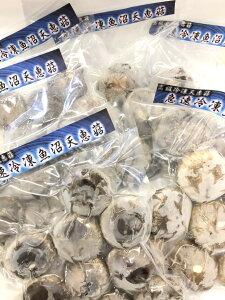 急速冷凍魚沼天恵こ(てんけいこ)(6袋入り)