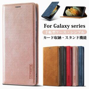 Galaxy S21 ケース 手帳型 Galaxy S21 Ultra ケース カード収納 スタンド機能 ビジネス風 おしゃれ Galaxy S21+ ケース 高級感 シンプル galaxy s21 5g sc-51b ケース マグネット式 薄型 PUレザー製 galaxy s21 ultra