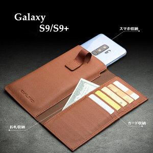 Galaxy S9+ケース SC-03K SCV39ケース 多機種対応 長財布 本革 正規品 携帯ポーチ 本革 牛革 レザー ウォレット 縦型 財布 マルチケース 財布 収納ケース カード収納 スマホ入れ メンズ財布 上質 小