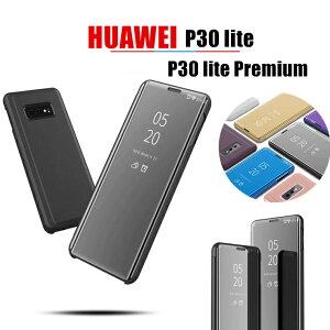 HUAWEI P30 lite ケース P30 lite Premium ケース 手帳型 ハーウェイp30ライト 鏡面加工 光沢 反射 メッキ加工 スマホケース p30lite ケース ミラー p30 lite Premiumケース 薄型 HUAWEI P30 lite ケース かっこいい