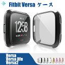 Fitbit versa カバー TPU Fitbit versa ライト ケース Versa2 保護カバー Fitbit versa lite 保護ケース フィットビッ…