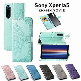 SONY Xperia5 ケース SO-01M SOV41 カバー Xperia 5 手帳型ケース 花柄 可愛い 上質 エクスペリア5ケース スマホケース Xperia5ケース レザーケース ポケット付き スタンド機能 通勤 カード収納 Xperia 5 SO-01M ケース 手帳型カバー SOV41 ケース キズ防止 ソニ おしゃれ