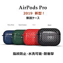 Airpods pro カバー airpods pro ケース TPU シンプル AirPods カバー 柔軟 最新型 高耐久性 AirPodsカバー エアーポ...